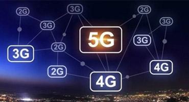 广东发布5G产业行动计划 推动安防设施接入5G实现互联